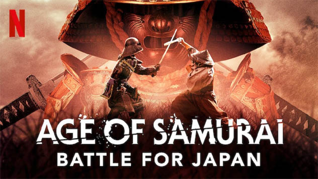 age-of-samurai-battle-for-japan-21